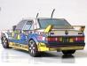 Mercedes-Benz 190 E 2.5-16 Evo I