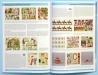 Zur Geschichte des Kartonmodellbaus, Heft 18