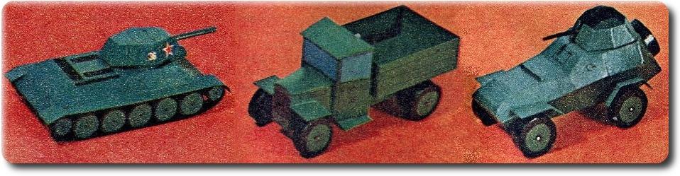 Papírová archeologie – historie vystřihovánek