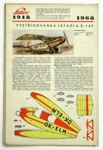 S-139a