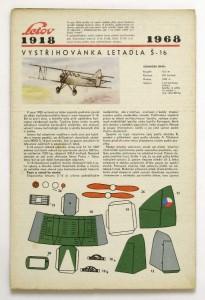 S-16a
