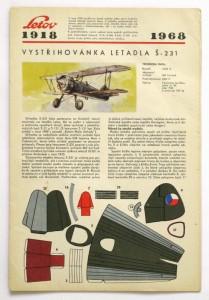 S-231a